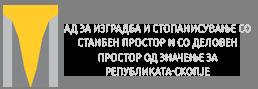 АДСДП на РСМ